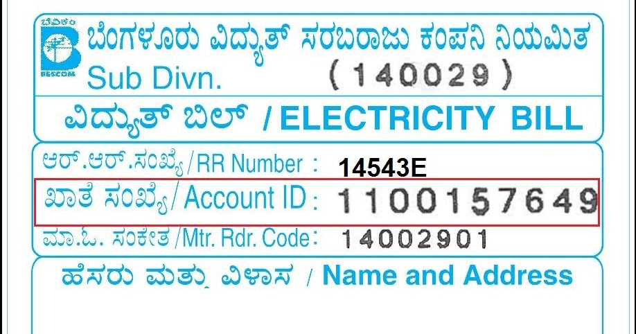 Manual energy charges in bescom bill