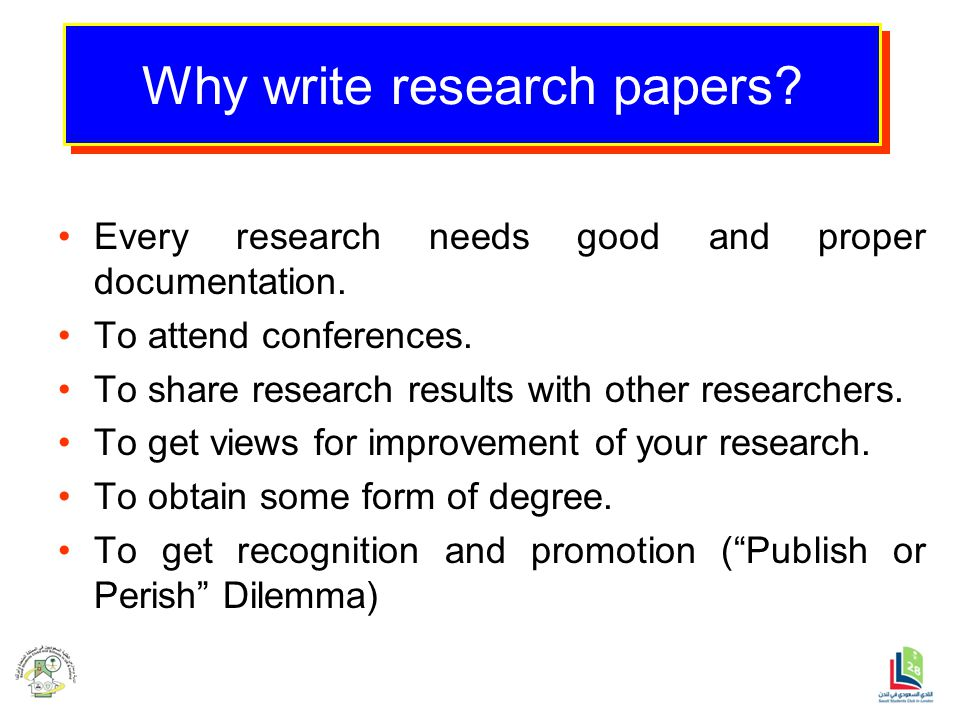 Would you publish your negative results? If no, why?