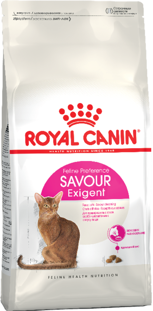 Корм royal canin 35