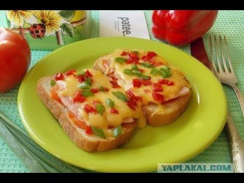 Бутерброды с ветчиной рецепты с фото