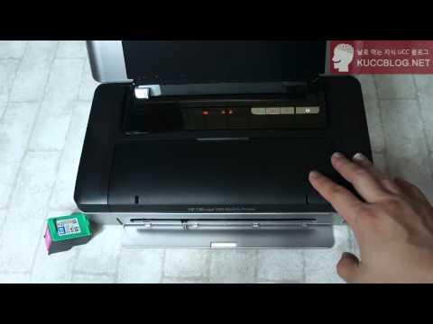 Handleiding hp officejet 100 mobile printer