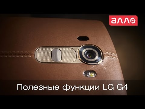 Guide LG G4 Stock Firmware (Go Back to Sto… - LG G4