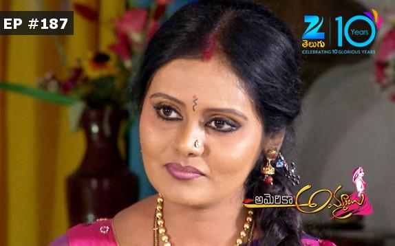Telugu Sri Anjaneyam Serial Mp3 - VetaMusiccom
