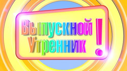defile lux одежда в украине