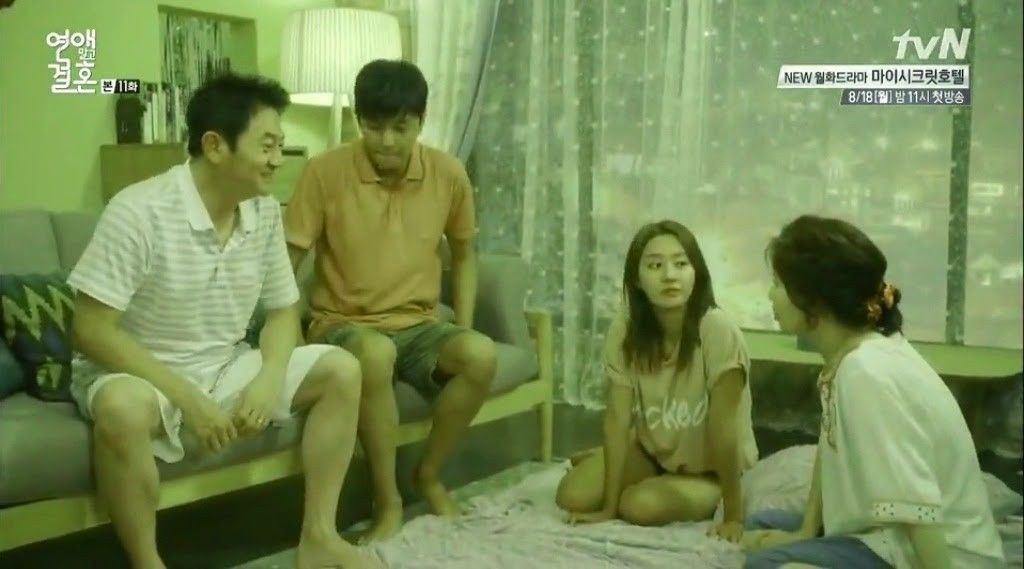 marriage not dating kdrama indo download 32 year old woman dating a 23 year old man