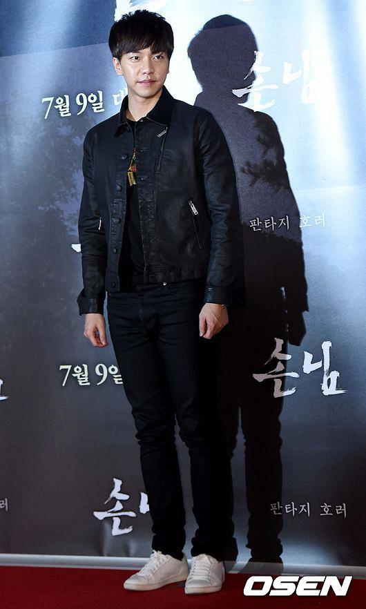 Lee seung gi yoona dating 2013