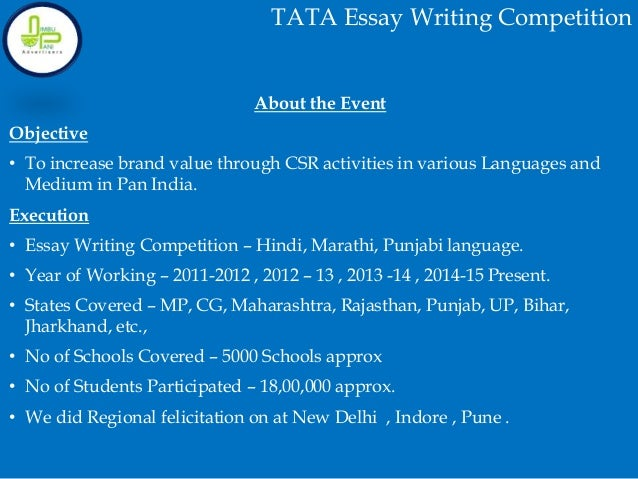 Write my essay competition topics