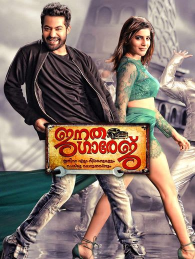 Www Thirutuvcd Com Movies Download and Watch Online