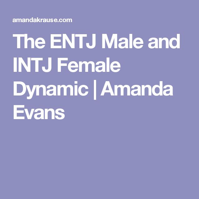ENTP Relationships - Project Evolove - Myers Briggs dating