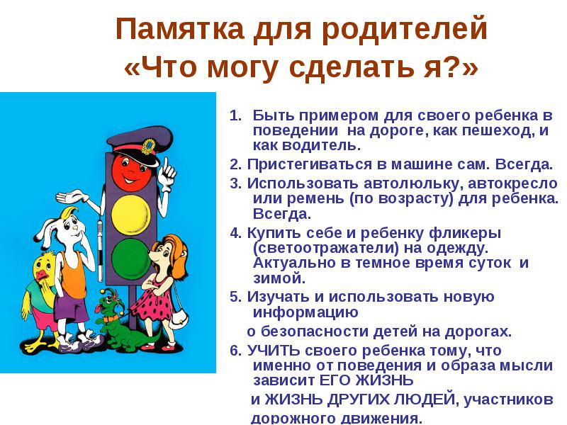 игры для коррекции нарушения речи у детей