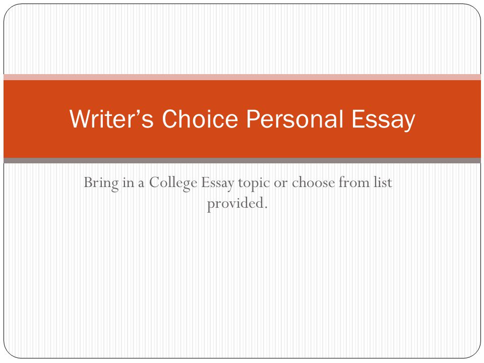 Write my great personal essay