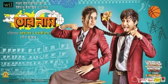 Amazon Obhijan Hindi Bengali Full Movie Download