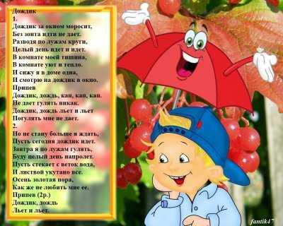 Песни для детей и родителей