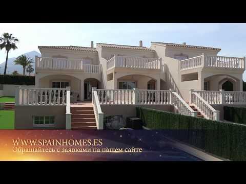 Недвижимость в испании на ютубе