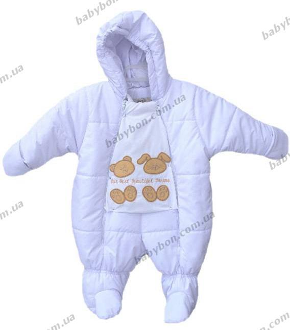 Купить верхнюю одежду для беременных в интернет