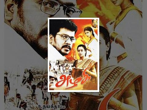 Watch Kashmora Tamil Full Movie Online Download