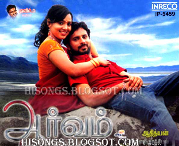 Telugu Mp3 Songs - Download High Quality Mp3 Songs