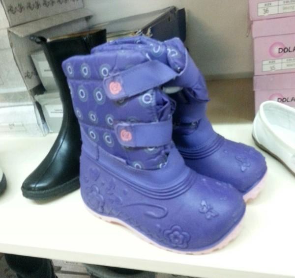 Лыжные ботинки купить лыжные ботинки в интернет-магазине