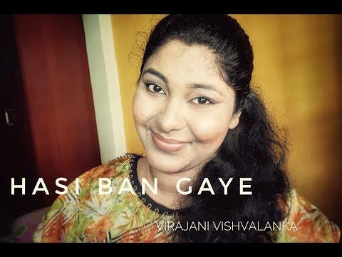 Hasi Female Version Mp3 - MP3 Download