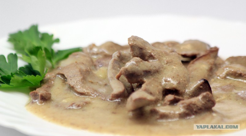 Печень говяжья по строгановски рецепт с фото