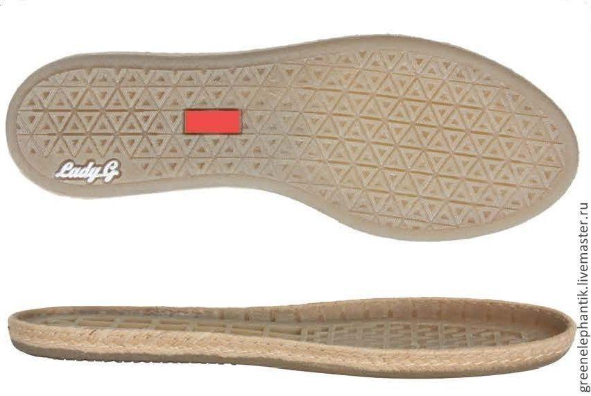 Алиэкспресс подошва для вязаной обуви