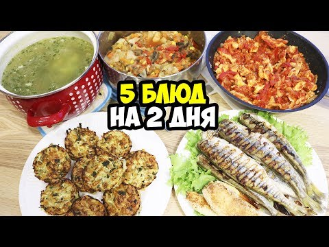 Что приготовить на обед быстро и вкусно на второе рецепты с фото