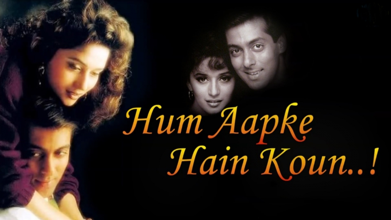 Download Hum aapke hain kaun full movie files