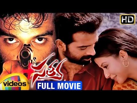Shivam (2015) HDTVRip Telugu Full Movie Watch Online