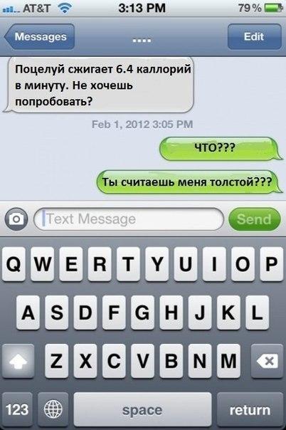 Виртуальный анонимный номер для смс