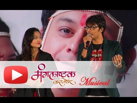 Mangalashtak Once More full movie on hotstarcom