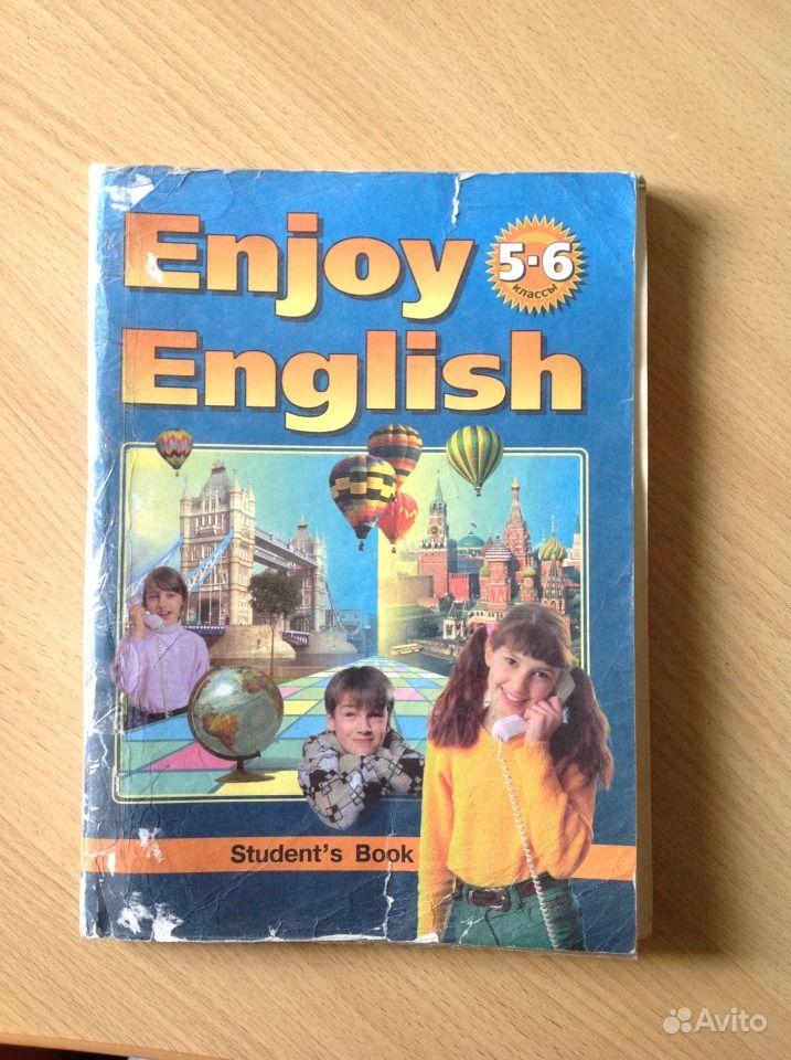 Учебник: Английский язык 5 класс (Биболетова МЗ)