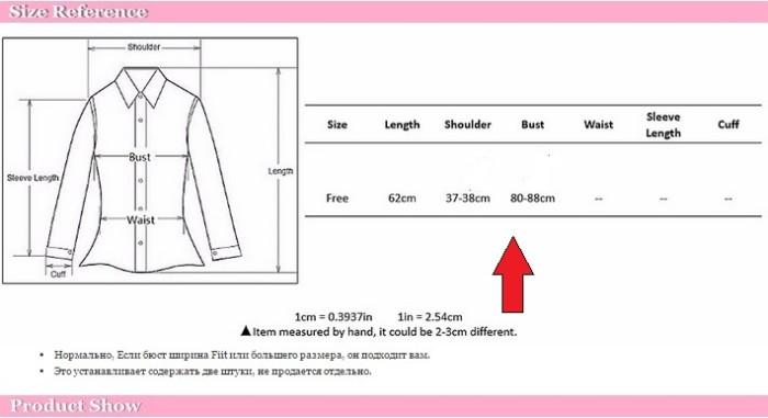 Как правильно измерить размеры одежды для алиэкспресс