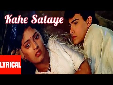 Woh Ladki Bahut Yaad Aati Hai Qayamat 2003 Full Video Song