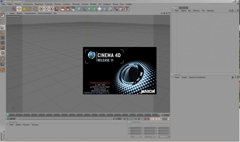 Cinema 4D R19 Crack with License key Free Download