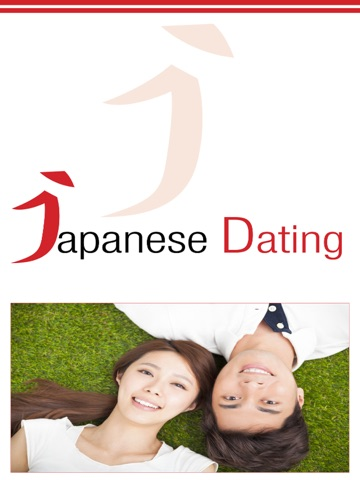 Most popular dating apps in japan