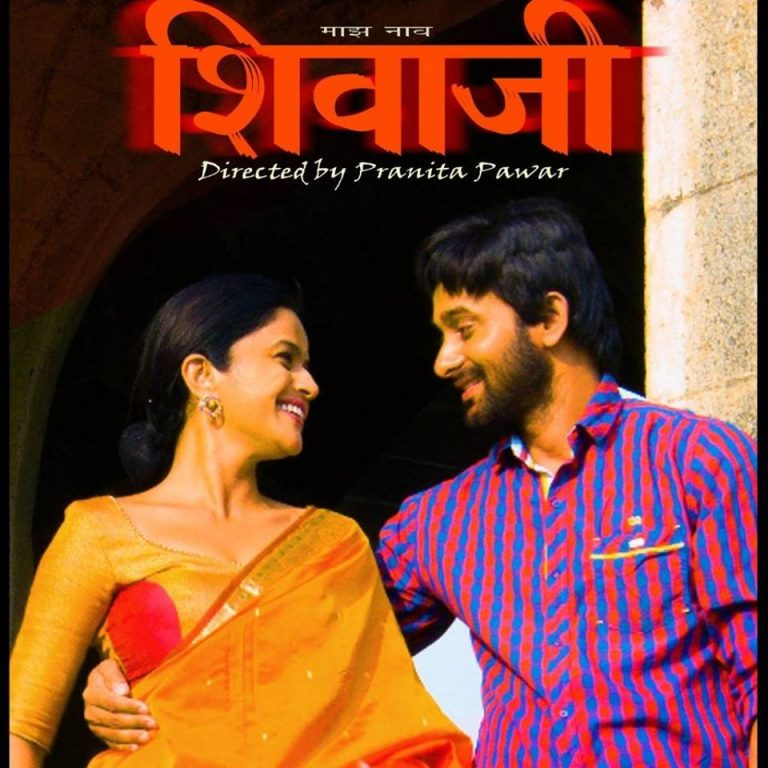 Download Udaan Movie - Song Mp3 Music