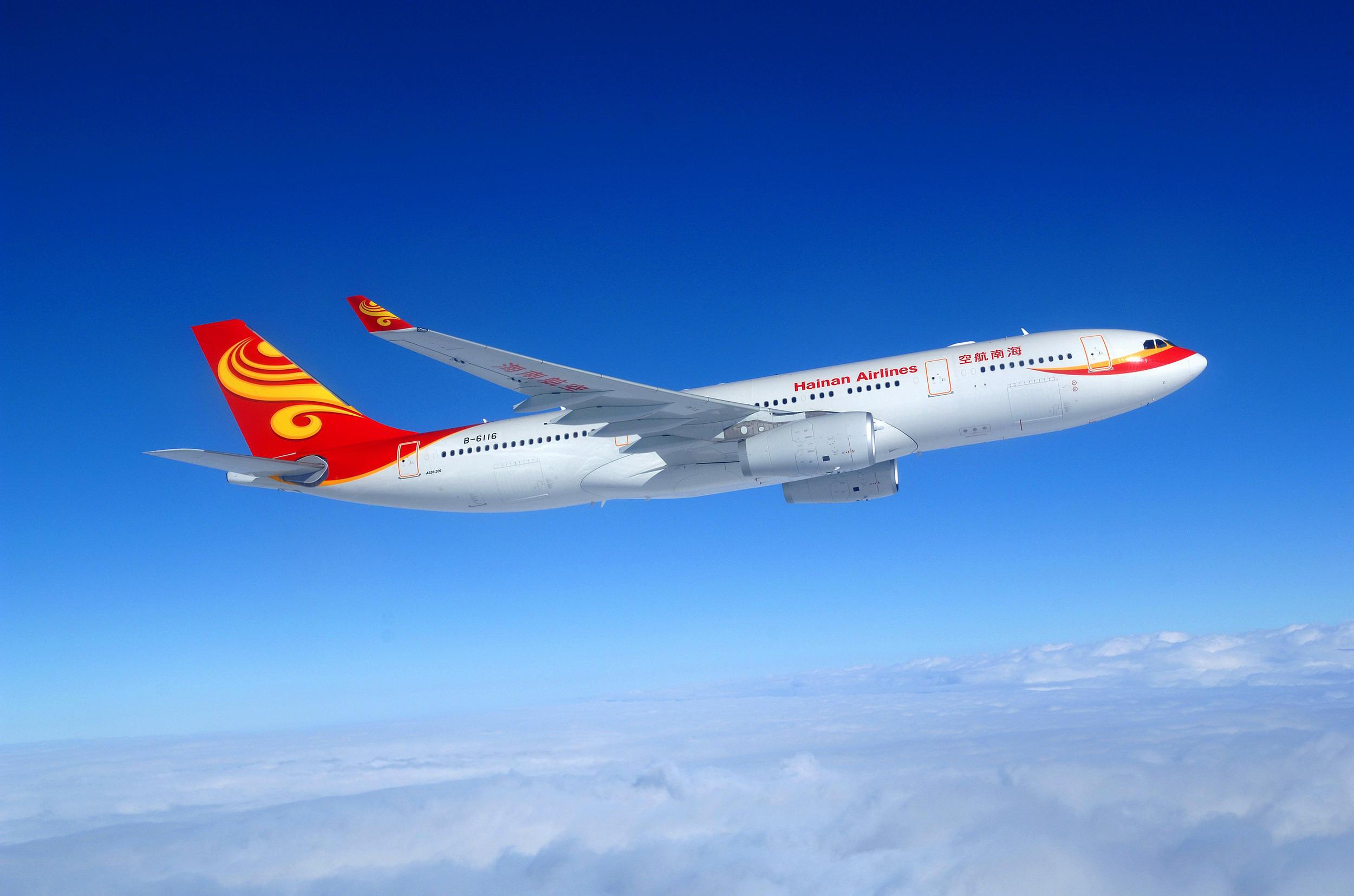 Хайнань пекин авиабилеты