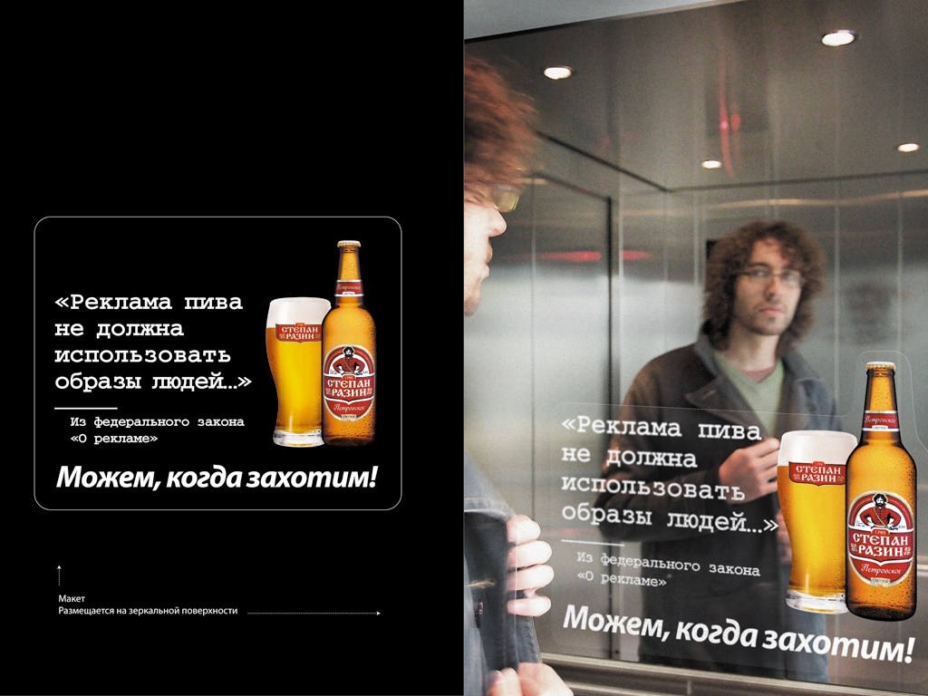 Запрещено использовать контекстную рекламу на бренд