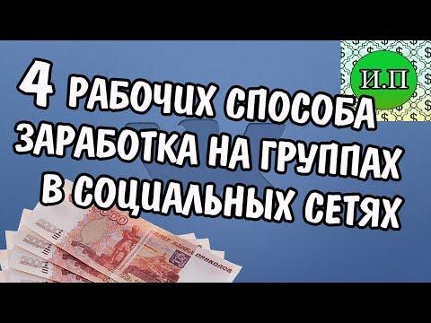 Как быстро заработать деньги красноярск