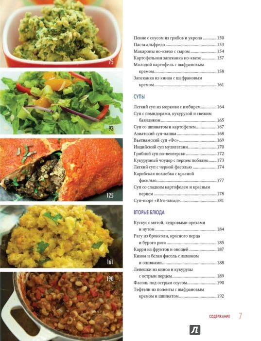 Рецепты легко и быстро вторые блюда