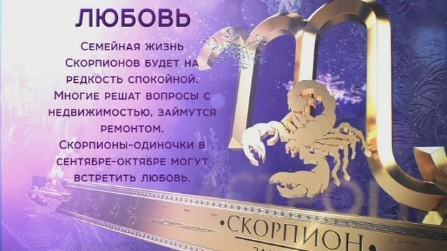 Гороскоп любовный женщи  телец 2018