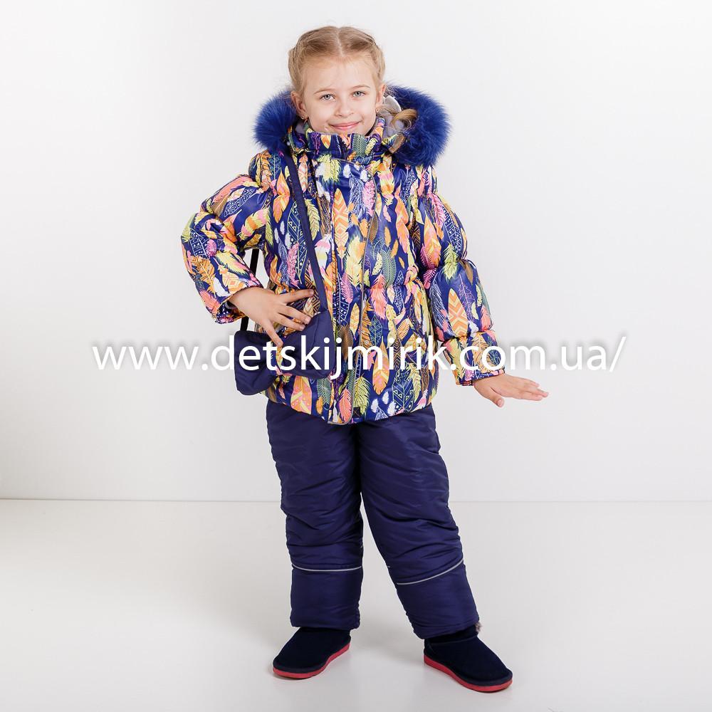 didriksons boardman куртка