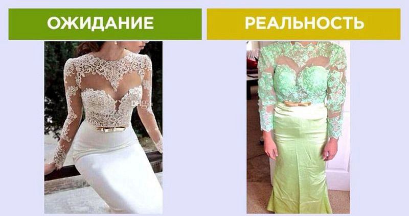 Отзыв об одежде с сайта алиэкспресс