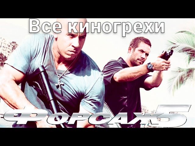lme hd fast and furious 7 - Filme Online, seriale Online