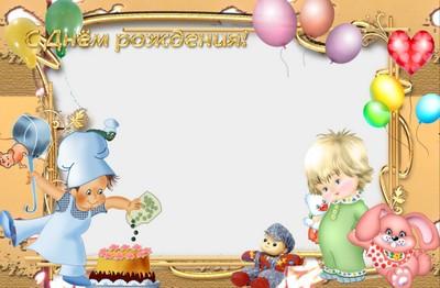 игры пазлы для детей 4 года играть бесплатно