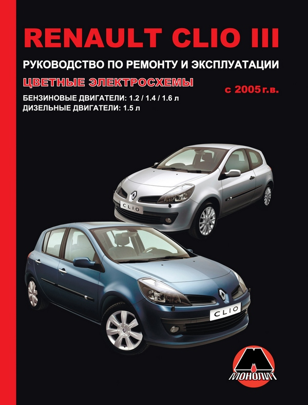 Renault SCENIC 2000 Owner Manual - Bookmarks and