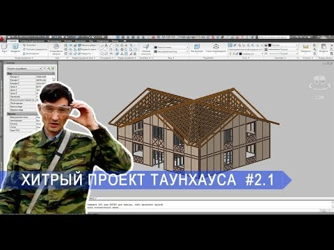 Купить хайп проект дом