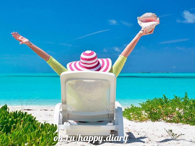 Лучший пляжный отдых в апреле