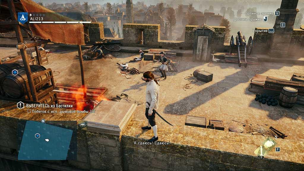 Assassins Creed Unity - CD Key Generator Download Free