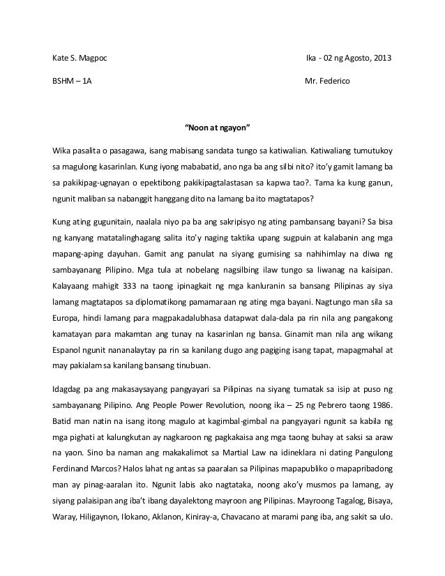 rkjan: essay writing contest! (august 2008)